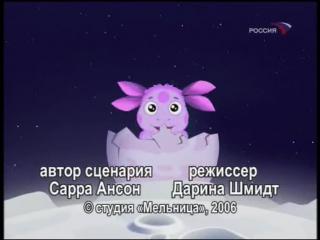 [staroetv.su] Спокойной ночи, малыши! (Россия, 05.09.2006)