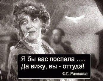 В Луганск зашла очередная колонна российской военной техники, - активист Снегирев - Цензор.НЕТ 9421