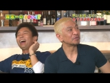 Gaki No Tsukai #1275 (2015.10.04) - Endo Shinichi on Location 2 (森進一になりきってトーク番組! ウチいく!? GO TO