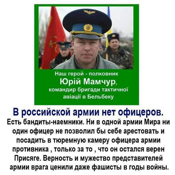 Мать Надежды Савченко просит Путина освободить ее дочь - Цензор.НЕТ 1596