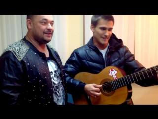 Сергей Жуков поёт Лирику Сектор Газа