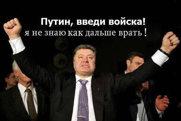 Расследование преступлений против участников Майдана полностью заблокировано, - нардеп Лещенко - Цензор.НЕТ 1420
