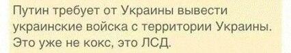 3,5 тысячи человек на Луганщине остались без газа из-за повреждения боевиками газопровода - Цензор.НЕТ 3390