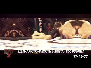 Курская битва -3 ролик 2