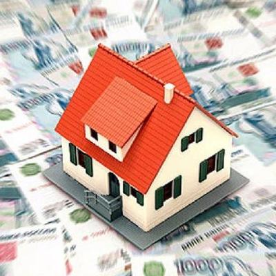 Кредит под недвижимость в курске