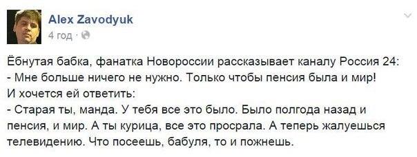 В Краматорск и Северодонецк прибыли грузовики с гуманитаркой от Кабмина - Цензор.НЕТ 8692