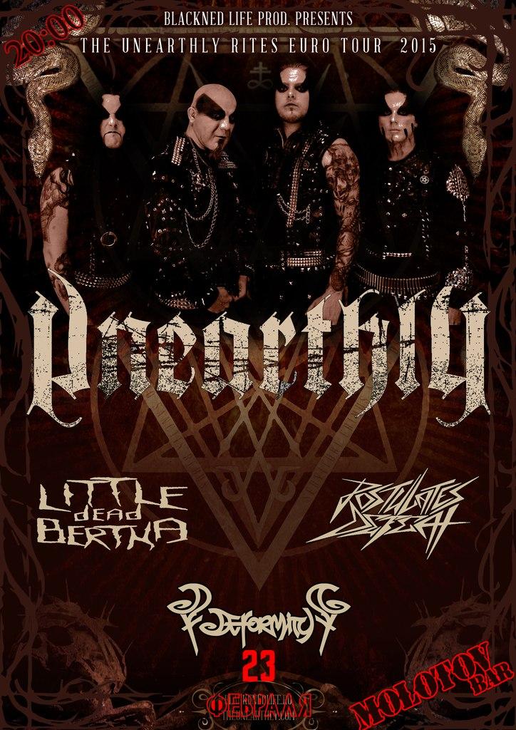 Афиша Тамбов 23/02/UNEARTHLY (Бразилия,blackened death metal)