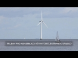 Offshore Wind Power Stations