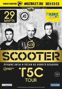 Scooter 29.03, Питер