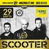 Scooter 29.03, Питер