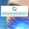 Офтальмологический центр ВКО | ooc.kz
