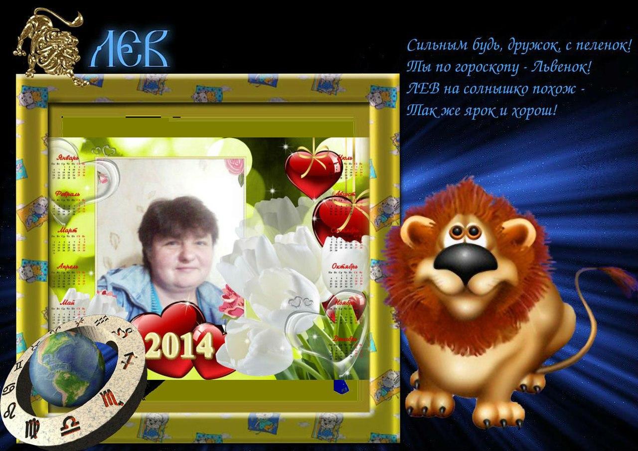 Лена Щербина, Чернигов - фото №5