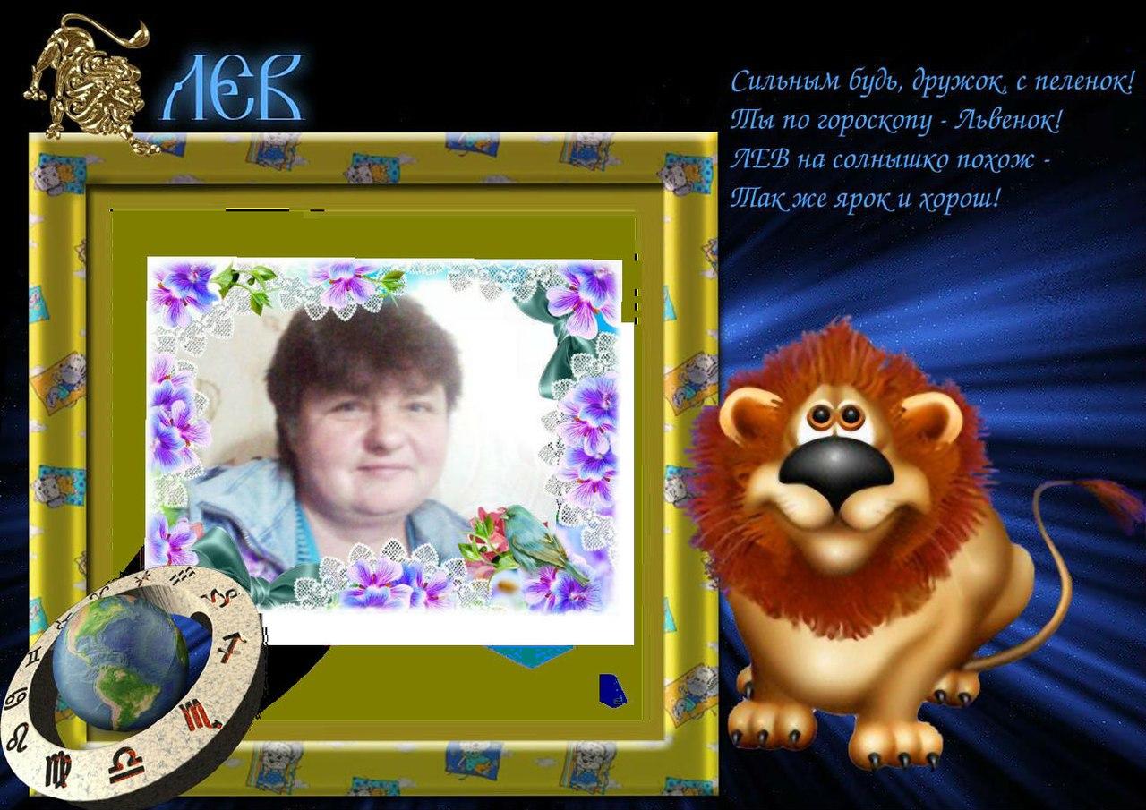 Лена Щербина, Чернигов - фото №4