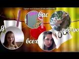 «Супер коллажи друзей + Аниме!» под музыку Факто 2 - Война. Picrolla