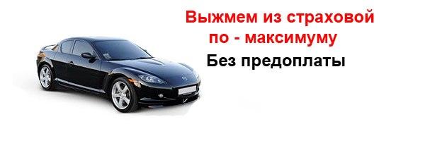 Владимир Федосеев | Архангельск