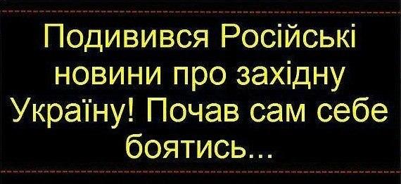 За сутки террористы убили 2 мирных жителей на Донбассе - Цензор.НЕТ 9177