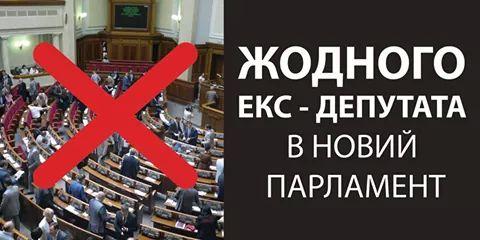Андрей Лаврусь, единый кандидат от общественности и Майдана, который должен сломать аферу Довгого, - Лещенко - Цензор.НЕТ 3853