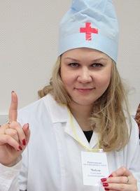 Светлана Пазюк