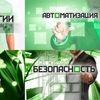 """ООО """"Акцент"""""""