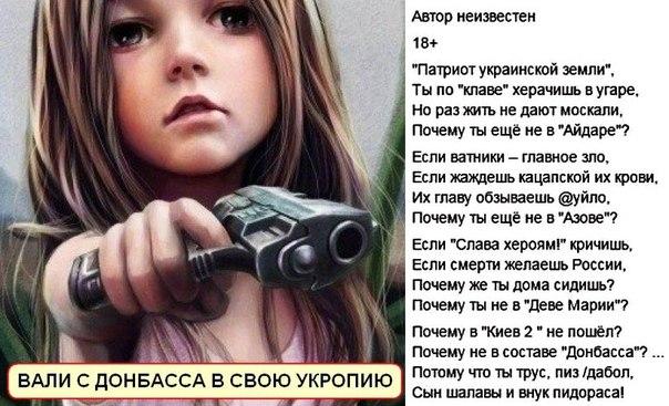 Российские террористы под Мариуполем дважды обстреляли силы АТО - Цензор.НЕТ 808