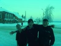 Дмитрий Шатров, 14 января , Воткинск, id125370302