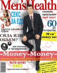 Сергей Кочерга