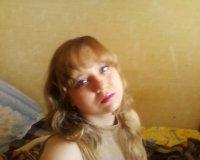 Светлана Баранова, 3 января 1992, Оренбург, id23029839