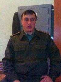 Евгений Ялымов, 22 мая 1982, Хабаровск, id24352592