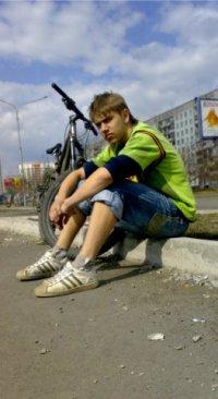 Александр Муштров, 10 августа 1991, Санкт-Петербург, id40352741