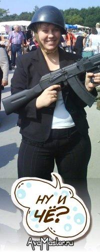 Olga Kozlov, 15 мая 1988, Нижний Тагил, id60648036