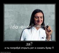 Dflmnfbfcjn Opjopdboid, Киев, id82840900