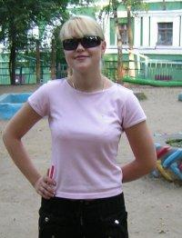 Кристина Кузнецова, 10 ноября 1993, Златоуст, id83367767