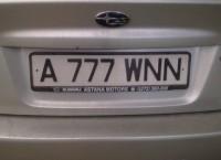 Arman Myrzakulov, 15 июля 1999, Винница, id89241012