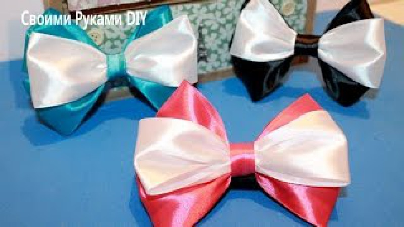 DIY How to Make Easy Simple Ribbon Bow Tutorial Бант из Ленты