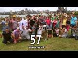 «Энергия Связного»: Каникулы в Австралии!