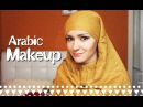 Арабский макияж Макияж Жади Макияж Джованны Антонелли Arabic makeup tutorial by Kateryna