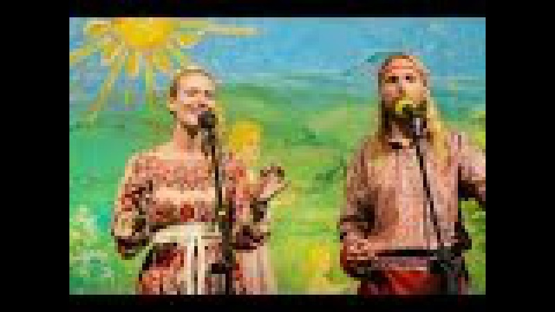 Иван Царевич и Царевна Лебедь читают Сказку «Царевна Лягушка» на дольменах