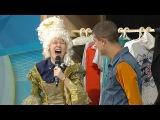 КВН Город развлечений - 2014 Первая лига Финал Приветствие