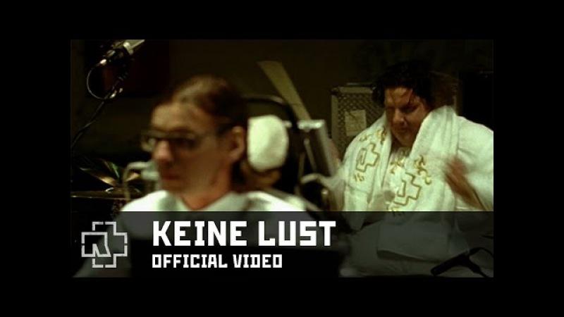Rammstein Keine Lust Official Video