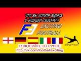 Наши в Европе (Exciting Football #54) HD (UEFA, ЦСКА, Зенит, Краснодар, Динамо, УЕФА)