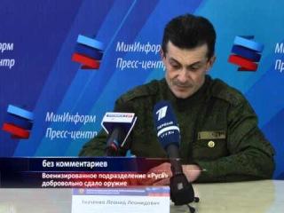 В ЛНР разоружилось подразделение «Русь»