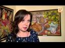 В Уфе открылась выставка художницы Ольги Мартьяновой Бабье лето