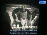 [RUS SUB] 150307 Трогательный финальный VCR @ The EXO'luXion in Seoul