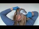 Как Покрасить Волосы в Домашних Условиях в Светлый Цвет Видео How to Color dye Your Hair at Home