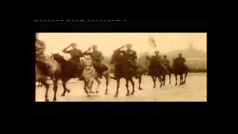 Романс ..дрались русские бригады,чтоб Париж прикрыть собой ...