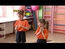 Подвижные игры для детей. Часть 2