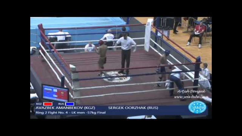 Ооржак Сергек (RUS) - Авазбек Аманбеков (KGZ) Финал 31.10.2015 г.Oorzhak Sergek - Avazbek Amanbekov