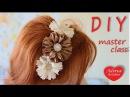 D.I.Y. Super Easy hair band / Супер Легкий Ободок для Волос / Summer hairband for 5 minutes