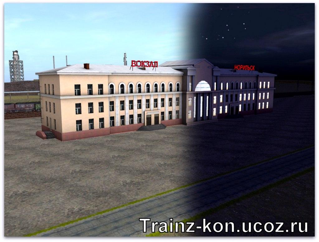 TRS: Вокзал г.Норильск