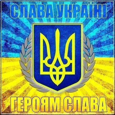 Льопа Николаев